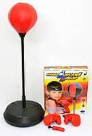 Чемпионский набор для бокса груша детская перчатки