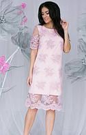 Нарядное летнее платье кружево на сетке 44 размер