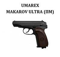 Пневматический пистолет Umarex Makarov Ultra (Blowback)