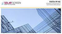 Солнцезащитная наружная серебристая пленка Solar Screen Vista 99 XC, светопропускаемость 1% 1.52 м