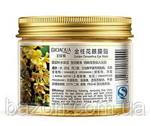 Маска-патчи BioAqua для кожи вокруг глаз с лепестками золотого османтуса и экстрактом гамамелиса 80 шт