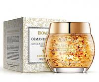 Маска BioAqua ночная увлажняющая для лица с золотым османтусом 120 г (0045)