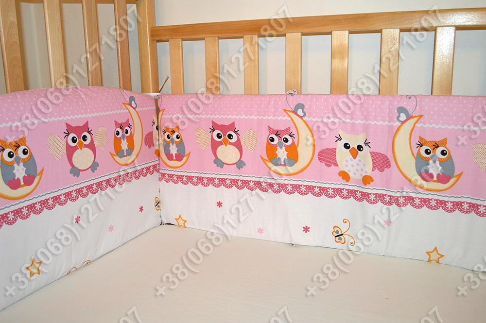 Бортики в детскую кроватку защита бампер Сова розовая