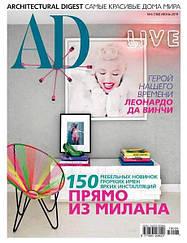 Журнал AD Architectural Digest Архітектурний Дайджест №06 (184) червень 2019