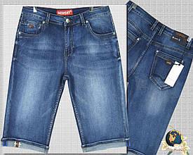 Шорты мужские джинсовые классические светло-синего цвета с отворотом