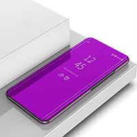 Зеркальный Чехол Книжка для Xiaomi Mi 8 Lite (Фиолетовый)
