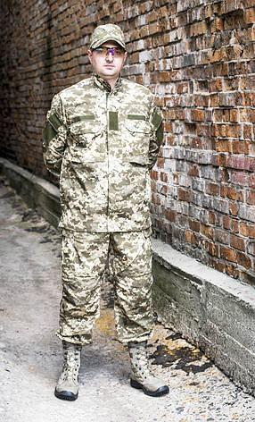 """Костюм армійський польовий """"СКіФ"""", фото 2"""