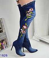 b1f988920 Женские джинсовые ботфорты с высоким голенищем декорированные цветочным  принтом 37 ПОСЛ. РАЗМЕР