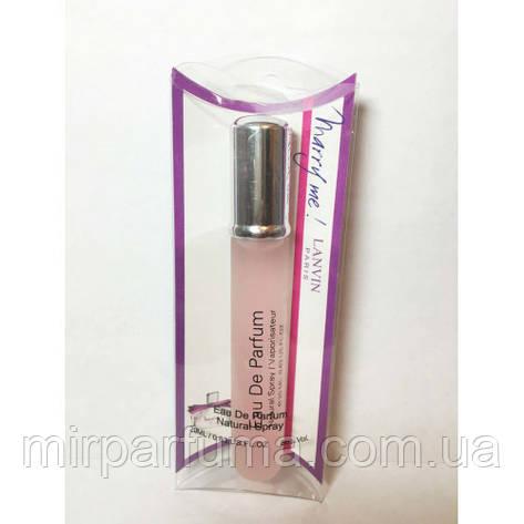 Женские мини парфюмы Lanvin Marry Me 20ml миниатюра, фото 2