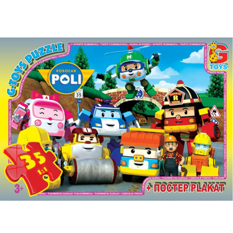 """Пазли із серії """"Робокар Поллі"""", 35 елементів RR067432 ТМ """"G-Toys"""""""