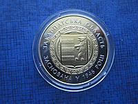 Монета 5 гривен Украина 2016 Закарпатская область биметалл банковское состояние