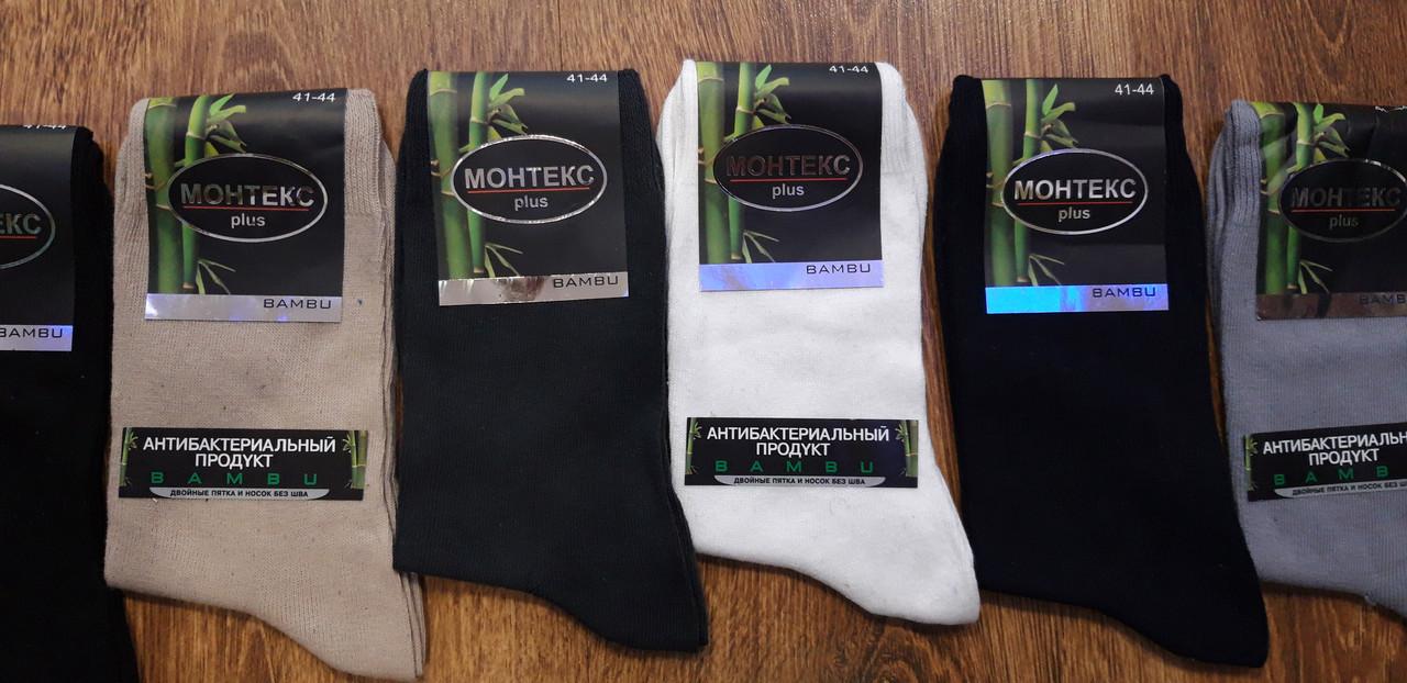 """Чоловічі бамбукові шкарпетки, високі """"Monteks"""", фото 1"""