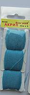 Акрил для вышивки: бирюзово - синий, фото 1