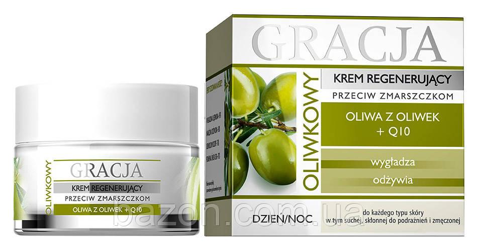 Крем против морщин с экстрактом оливкового масла и коэнзимом Q10 Miraculum Gracja 50 мл