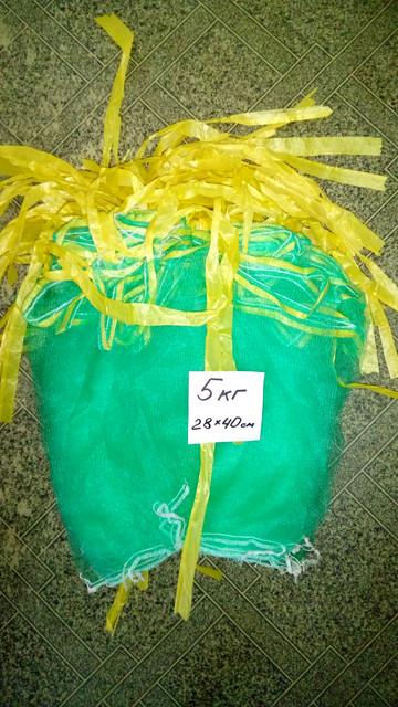 Сетка (мешок) для защиты гроздей винограда от ос и птиц
