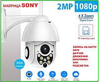 Ip wifi PTZ camera 1080p + sd record + запись звука микрофон sd card, фото 1