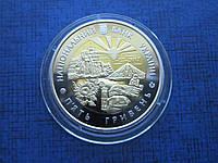 Монета 5 гривен Украина 2017 Донецкая область биметалл банковское состояние