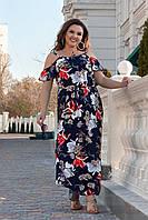 Платье макси на бретелях Большого размера