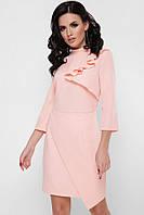 """Элегантное платье футляр с асимметричным низом и рюшей """"Sherry"""" персиковое"""