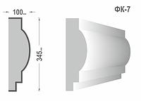Фасадный карниз Фк-7 345х100