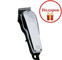 Машинка для стрижки волос Wahl Chrom SuperTaper 4005-0472 (08463-316)