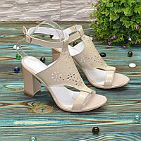 Стильные кожаные бежевые босоножки на устойчивом каблуке. 36 размер
