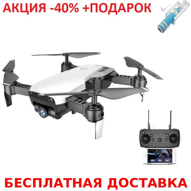 Квадрокоптер S161 c WiFi камерой дрон беспилотник Original size quadrocopter + монопод для селфи