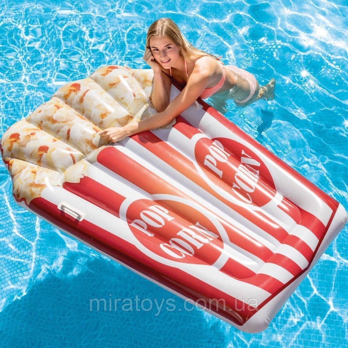✅Пляжный надувной матрас - плот Intex 58779 «Попкорн», 178 х 124 см