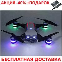 Квадрокоптер S161 c WiFi камерой дрон беспилотник Original size quadrocopter + нож- визитка