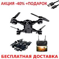 Квадрокоптер S161 c WiFi камерой дрон беспилотник Original size quadrocopter + зарядный USB-microUSB кабель, фото 1