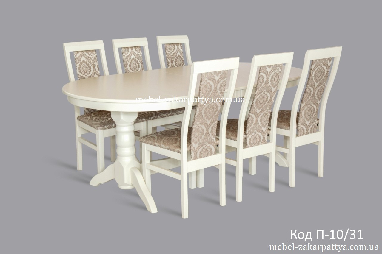 Комплект обеденный (стол и стулья) Код П 10-31