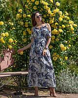 Платье макси летнее свободного кроя софт