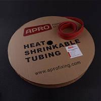Термоусаживаемая трубка 5мм красный 100м APRO