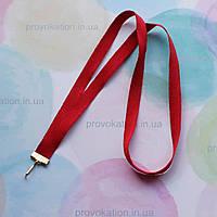 Репсовая лента для медалей и наград, красная, 10мм, 75см