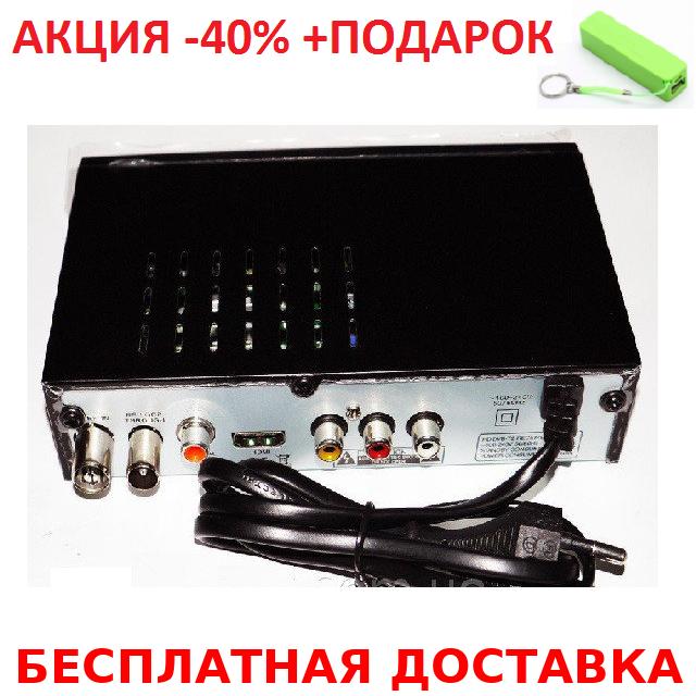 Mstar M-5688 Внешний тюнер DVB-T2 USB HDMI+Power Bank