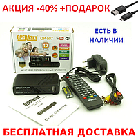 Mstar M-5688 Внешний тюнер DVB-T2 USB HDMI+ USB шнур