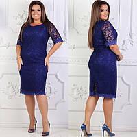 0f111671749f6e Плаття великих розмірів в Мукачево. Сравнить цены, купить ...