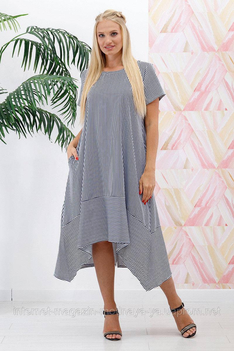 Платье летнее свободное Разлетайка полоса р. 44-66 черно-белый