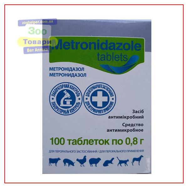 Метронидазол (Metronidazol) 250мг №100 табл. антибиотик широкого спектра действия (O.L.KAR.)