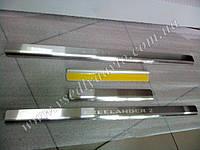 Защита порогов - накладки на пороги Land Rover FREELANDER 2 с 2006- (Standart)