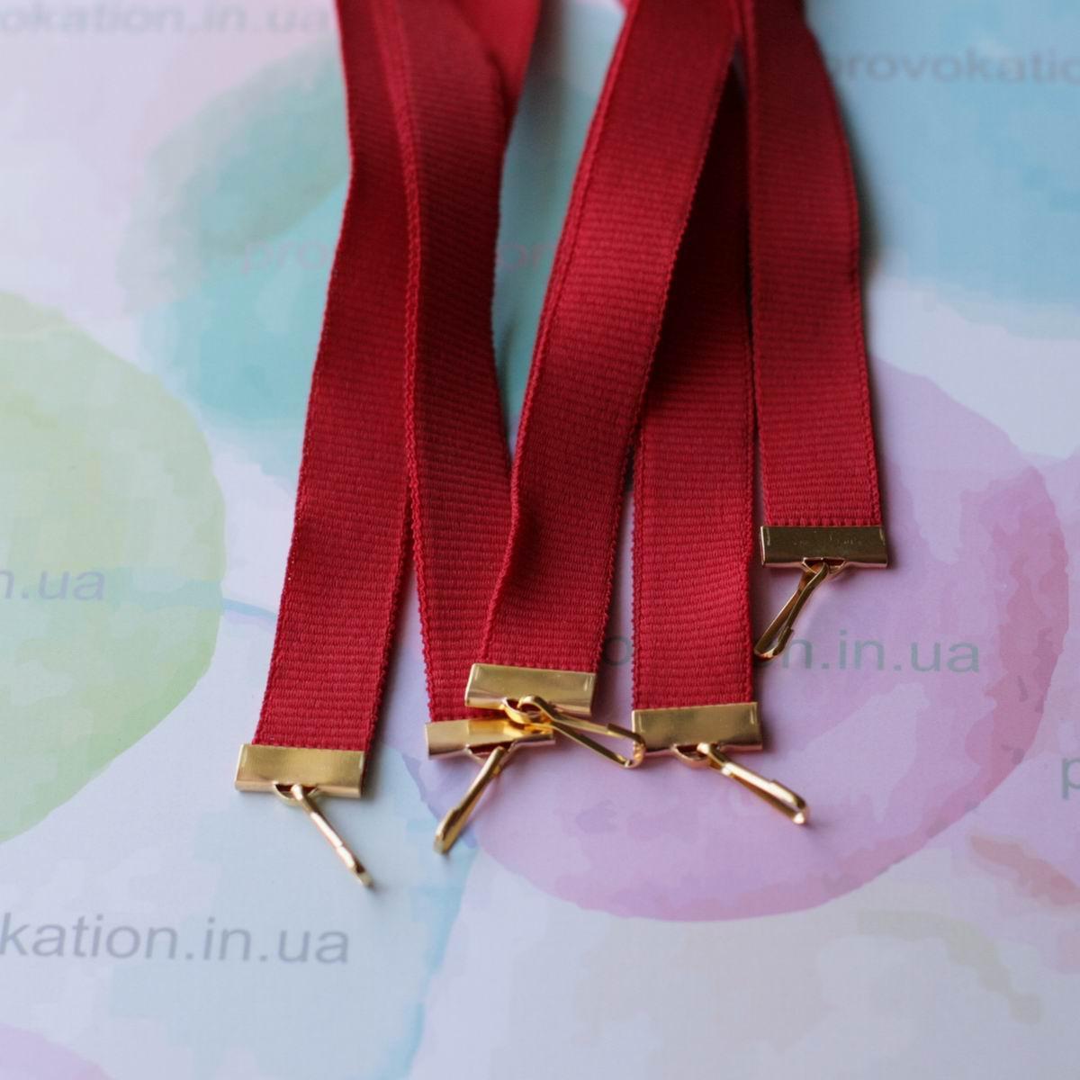 Репсовая лента для медалей и наград, красная, 15мм, 65см