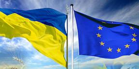 Набойки формованные Украина, Европа