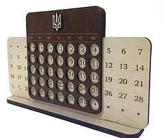 Вечный календарь настольный