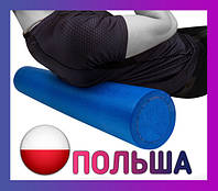 Ролик массажный(валик) для йоги, фитнеса и пилатеса PowerPlay 4021 60*15см. Синій