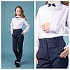 """Синие школьные брюки с завышеной талией """"Nemi"""" 122р"""