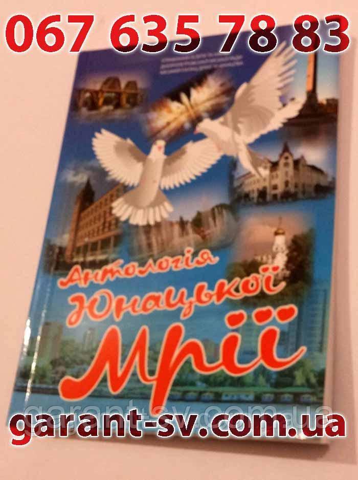 Издание книг малыми тиражами