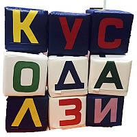 Игровой набор кубиков Азбука разноцветная 20 см, фото 1