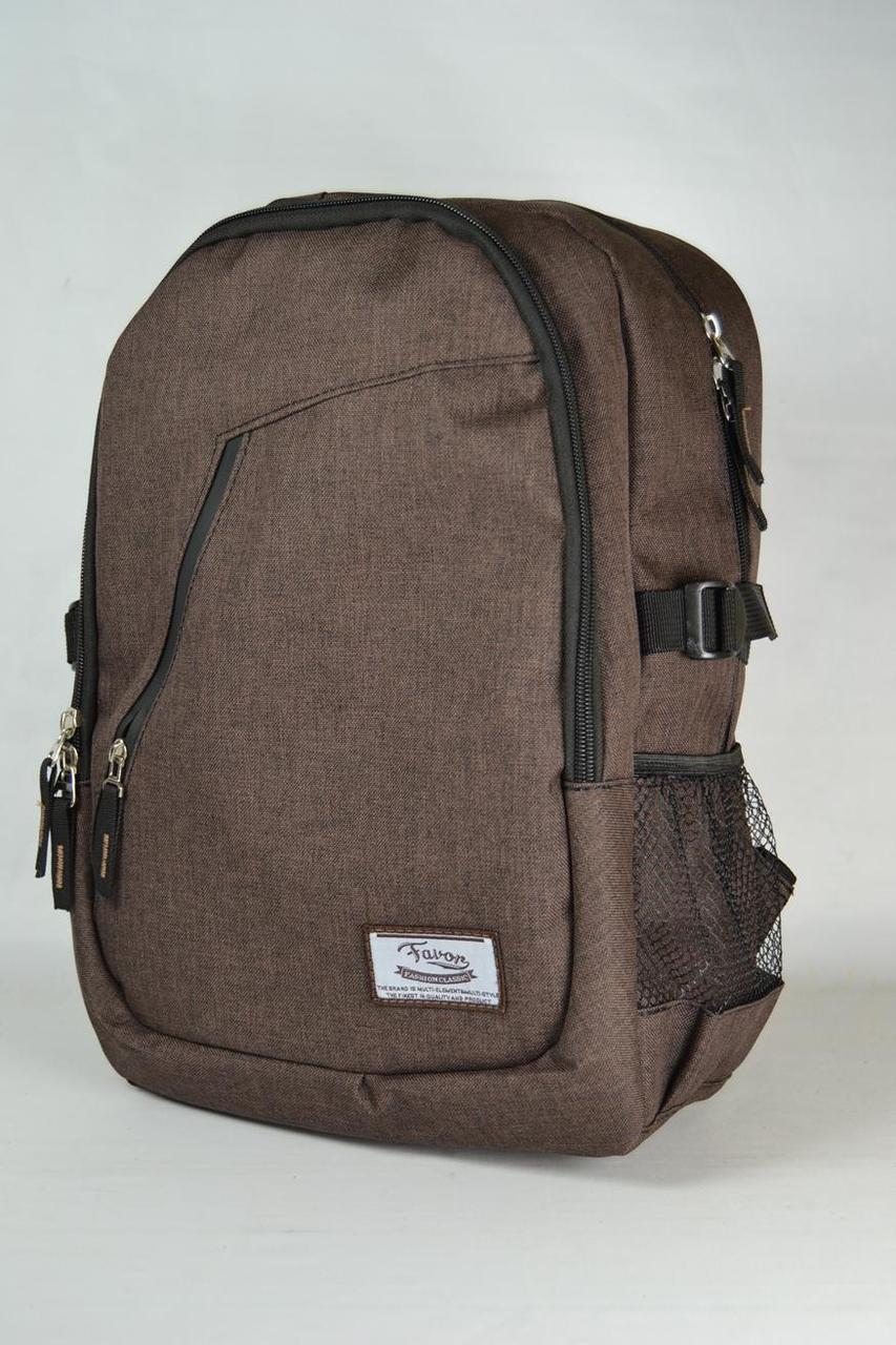 Рюкзак молодежный Favor модель 986-08-0