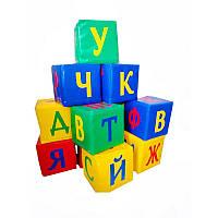 Дитячий набір кубиків Букви 30см, фото 1