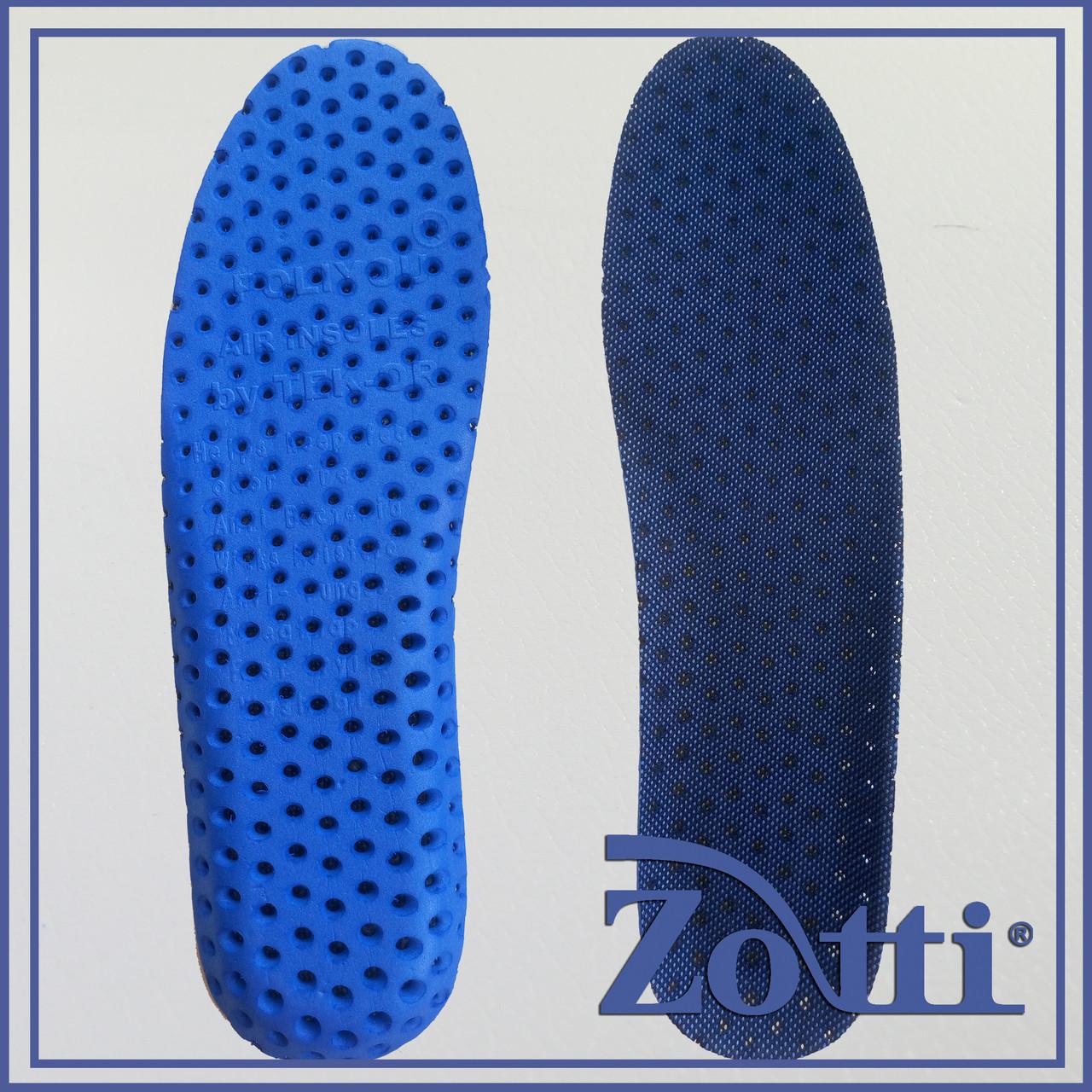Стельки из перфорированной EVA для обуви.